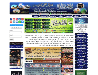 darulamal.org screenshot