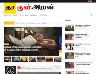 darulaman.net screenshot