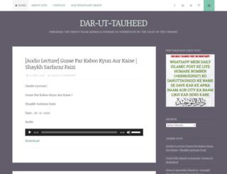 daruttauheed.wordpress.com screenshot