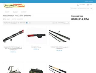darvin-fishing.com screenshot