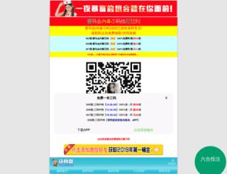 darwinnorthernterritory.net screenshot
