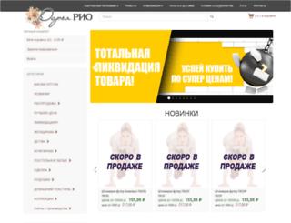 darya-rio.ru screenshot