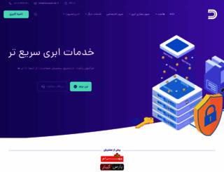 daryaserver.com screenshot