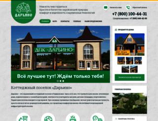daryino-lux.ru screenshot