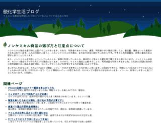 das-web-verzeichnis.com screenshot