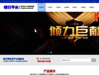 das-web.net screenshot