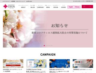 dashingdiva.co.jp screenshot