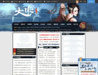 dasong.yzz.cn screenshot