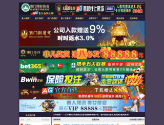 dasswassup.com screenshot