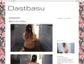 dastbasu.blogspot.com screenshot