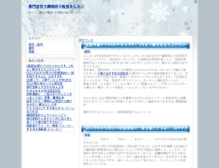 data-entry-work-from-home.com screenshot