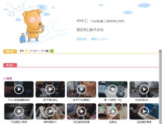 data.cnfrp.net screenshot