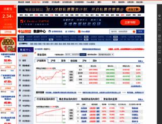 data.eastmoney.com screenshot