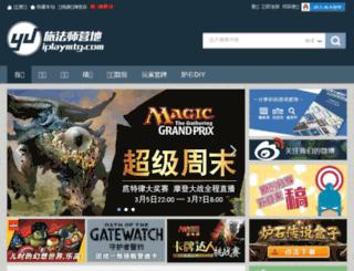 data.iplaymtg.com screenshot