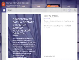 data.mosreg.ru screenshot