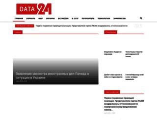 data24.co.il screenshot