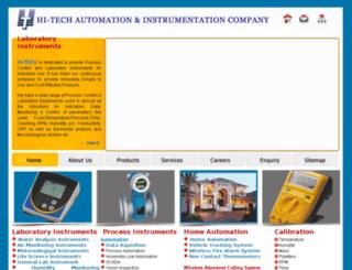 dataacquisitionindia.com screenshot
