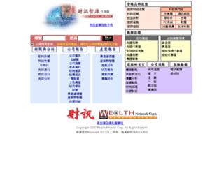 databank.investor.com.tw screenshot