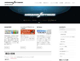 databanksoft.com screenshot