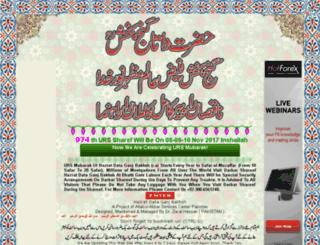 dataganjbakhsh.com screenshot