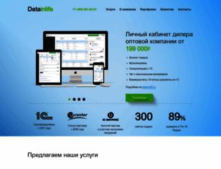 datainlife.ru screenshot