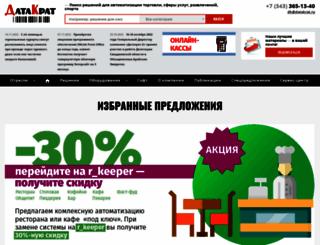 datakrat.ru screenshot