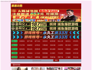 datanetjob.com screenshot