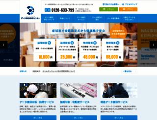 dataok.jp screenshot