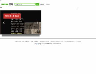 dataquery.net screenshot