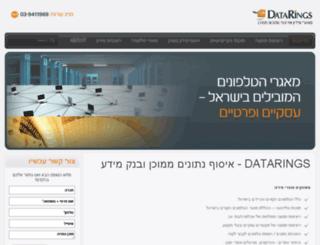 datarings.co.il screenshot
