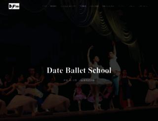date-ballet.jp screenshot