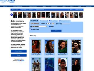 date.souz.co.il screenshot