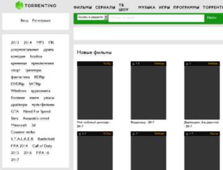 dateandgrow.com screenshot