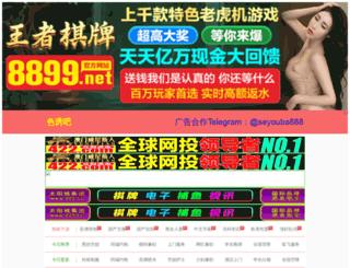 datingcoachsingapore.com screenshot