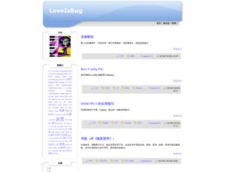 datou.is-programmer.com screenshot