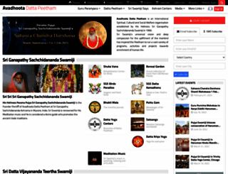dattapeetham.com screenshot
