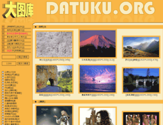 datuku.org screenshot