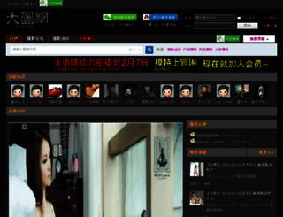 datuwang.com screenshot