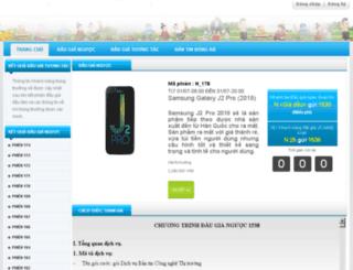 daugia.vinaphone.com.vn screenshot