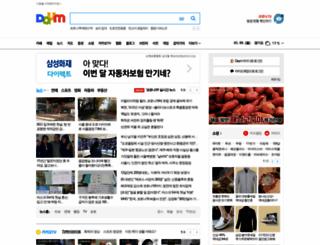 daum.net screenshot