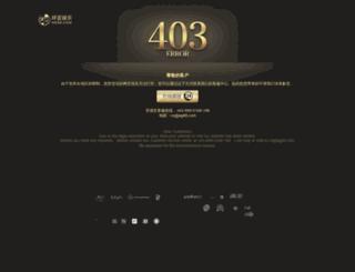 dauntingideas.com screenshot