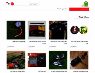 davaran.com screenshot