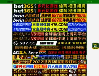 dave-francis.com screenshot
