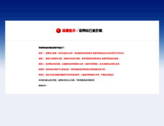 davegagneblog.com screenshot