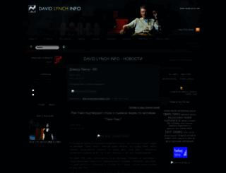 david-lynch.info screenshot