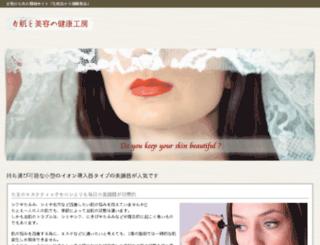 davidtampien.com screenshot