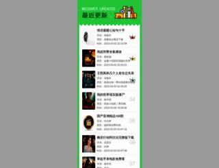 davincitrip.com screenshot