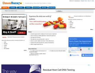 dawabazar.in screenshot