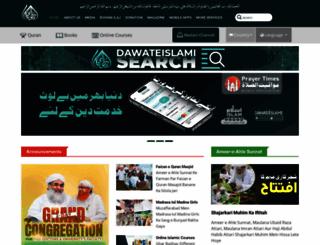 dawateislami.net screenshot