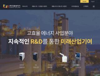 dawoncooler.com screenshot
